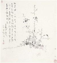 花鸟雅集图 by liu wanming