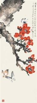 清供 by xu linlu