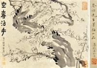 梅花 镜片 设色纸本 by jin nong
