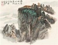 华峰山游图 by he haixia