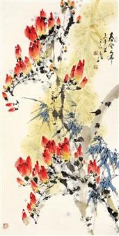 玉兰 by liu shijun