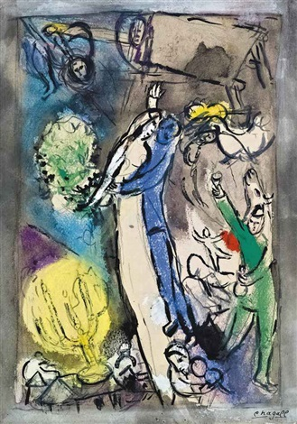 etude pour le mariage by marc chagall