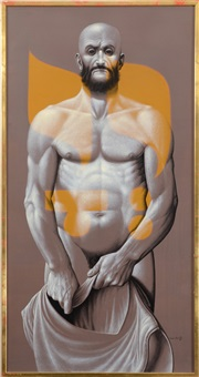 god in man #11 - naked came i (job) by leonard everett fisher