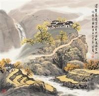 秋色满山 by liu shumin