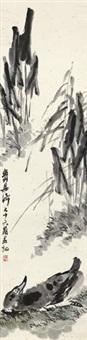 野趣 (flower and bird) by liang qi