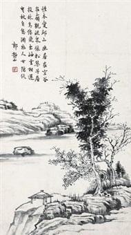 山水 by lang jingshan