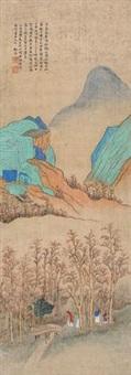 碧嶂红棉图 (landscape) by li jian