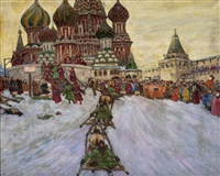 moscow by vladimir nikolaevitch aralov