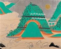 ima sansuizu-modern landscape by taro yamamoto