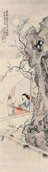红袖添香夜读书 by xu ju'an