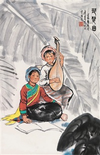 figures by ji qingyuan