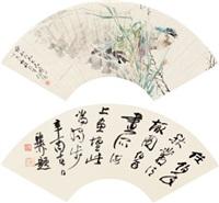 秋叶清趣 行书 立轴双挖 设色纸本 (2 works on 1 scroll) by ren yi and xie zhiliu