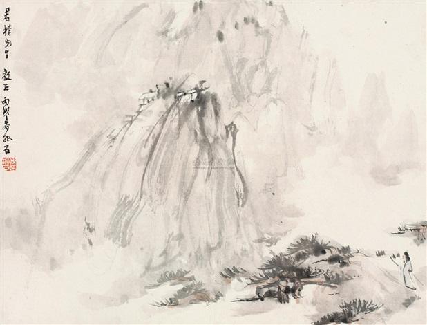 秋山访友 landscape by fu baoshi