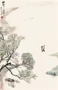 杨柳青青渡河人 by he haixia