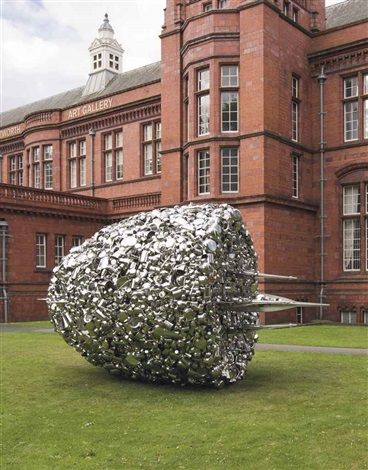 27 light years by subodh gupta