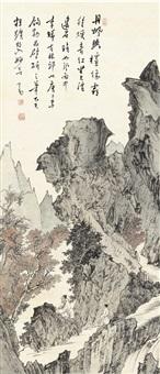 秋山高士图 (scholar in autumn mountain) by pu ru