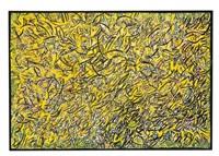 goldenberg variationen -hommage an konrad bayer by elfriede forte