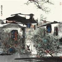 水乡春色 by liu maoshan