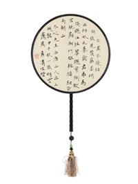 楷书冬心先生砚铭 宫扇 水墨绢本 (painted in 2014 circular fan) by liu yanhu