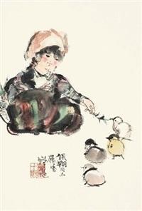 少女 by cheng shifa
