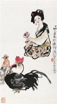 赏鸡图 by cheng shifa