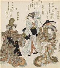 karazuri, kinginzuri. surimono, shikishiban by utagawa toyokuni (toyokuni i)