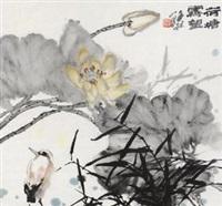 荷塘霁望 by pei yulin