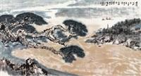 黄河之水 by liu baochun