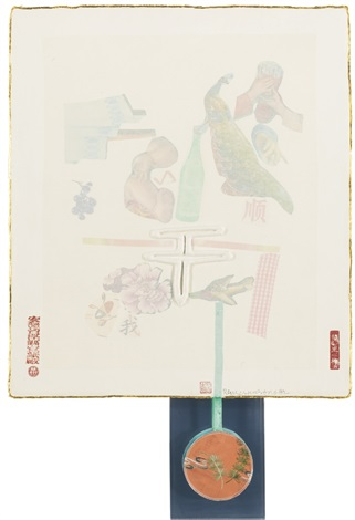 trunk from 7 characters by robert rauschenberg