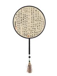 行书金冬心先生自度曲 宫扇 水墨绢本 (circular fan) by liu yanhu