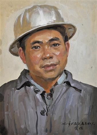 带帽的石油工人像 by liu guoshu