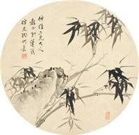 竹石图 (bamboo) by lian xi