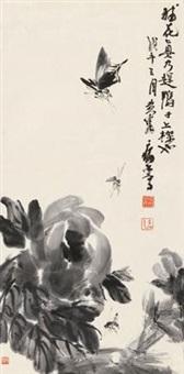 牡丹飞蝶 立轴 水墨纸本 by huang zhou and wang xuetao
