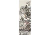 sacred mountain by tomioka tessai