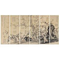玉堂富贵图 (magnolia and peony) (in 6 parts) by dai li