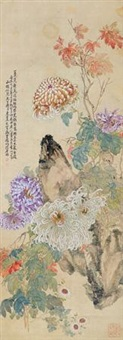 菊石图 (chrysanthemum and rock) by ma yuncheng