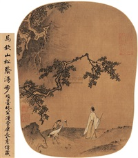 山径漫步图 (strolling a mountain path) by ma yuan
