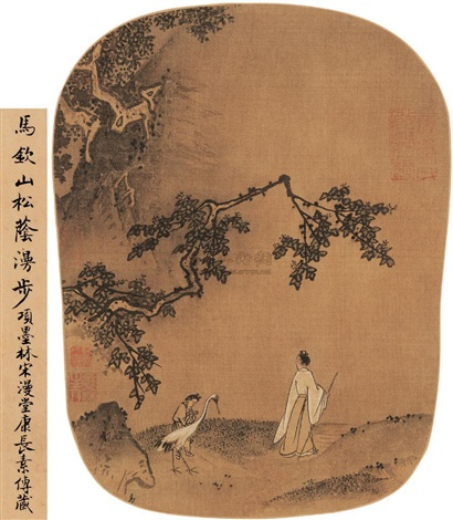 山径漫步图 strolling a mountain path by ma yuan