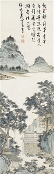 秋色草堂图 (hermit appreciating autumn view) by pu ru