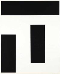 untitled (noir) by guido molinari