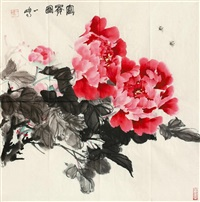 flowers by liu yiming