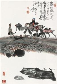 塞外风光异江南 by xu shuzhi