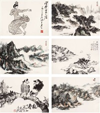 album of paintings (album w/16 leaves) by ye qianyu and xu zihe