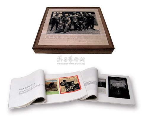 a second history album w9 works by zhang dali