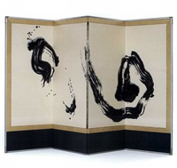 untitled (folding screen) by shiryu morita