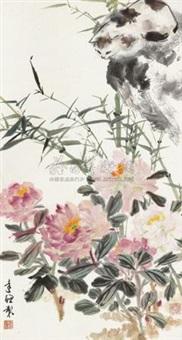 富贵耄耋 by huang dacong