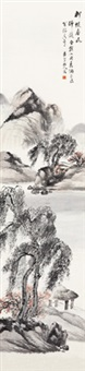 柳堤春晓 by yao shuping