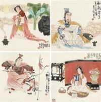 人物 (figure) (in 4 parts) by deng jiade