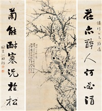 墨梅 行书七言联 (flower and calligraphy (couplet)) (3 works) by jiang guodong
