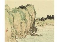 precipitous cliff by gyokudo kawai